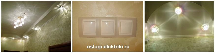 Электромонтаж квартиры в Подольске, вызвать электрика на дом