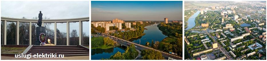 Услуги электрика, электромонтаж Пушкино, Ивантеевка