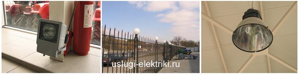 Вызвать электрика на дом в Апрелевке