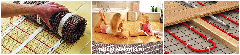 Монтаж теплого пола электрического и водяного в Краснодаре