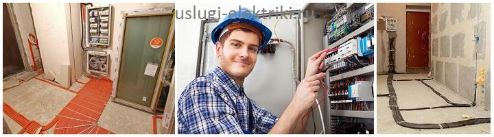 Услуги электрика в Красково